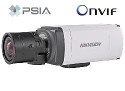 - 1,3Mpix.CMOS kamera; ICR+WDR+3D-DNR; PoE; AUDIO