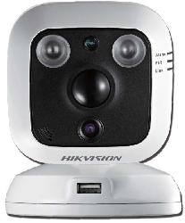 - 1,3MPix IP kamera; ICR + IR + PIR+ obj.4mm