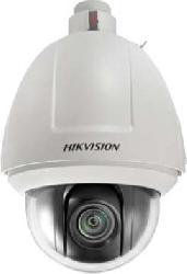 IP PTZ kamera 1,3MPix; 20x ZOOM; ICR + 3D DNR