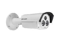 3MPix IP venkovní kamera; ICR + IR + obj.4,0mm