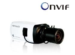 IP kamera s ICR+WDR; Den/Noc; PoE; AUDIO; WiFi