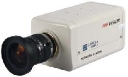 ekonomická IP kamera 2MPix bez DC iris