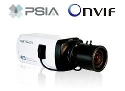 IP kamera 5MPix D/N+ICR; PoE; AUDIO
