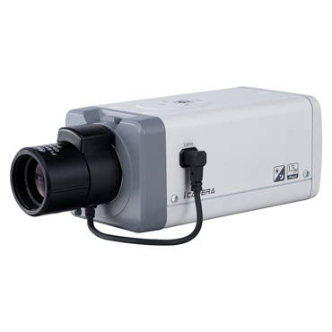 - 1,3Mpix. IP kamera DEN/NOC; ICR; PoE; AUDIO