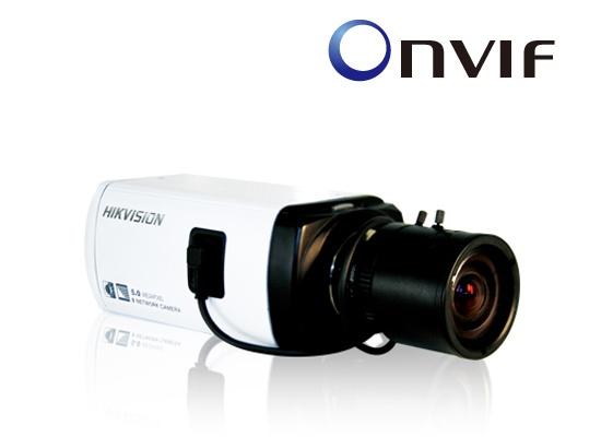 IP kamera 5MPix D/N+ICR; PoE; AUDIO + WIFI