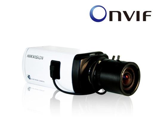 PROP833F-EW - kamera s podporou SD karty; PoE; AUDIO; WiFi