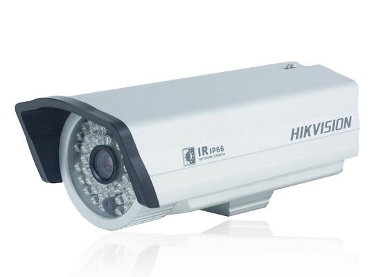 VENKOVNÍ IP kamera s IR přísvitem