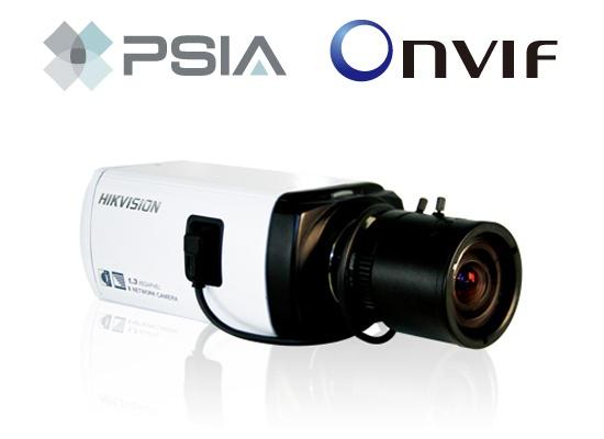 IP kamera s rozlišením 3MPix. s ICR
