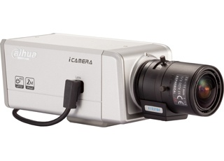 IP kamera 2MPix. Den/Noc; PoE; AUDIO