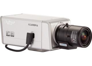 IP kamera 2MPix. Den/Noc; PoE; AUDIO;WiFi
