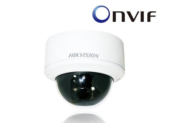 3MPix IP kam. ANTIVANDAL; objektiv 4,5-10mm; ICR
