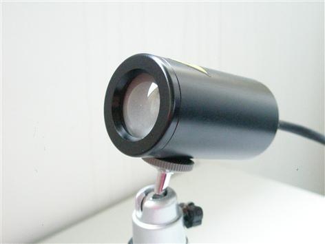 venkovní LASER lampa s dosahem do 35m