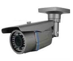 Venkovní kamery s IR